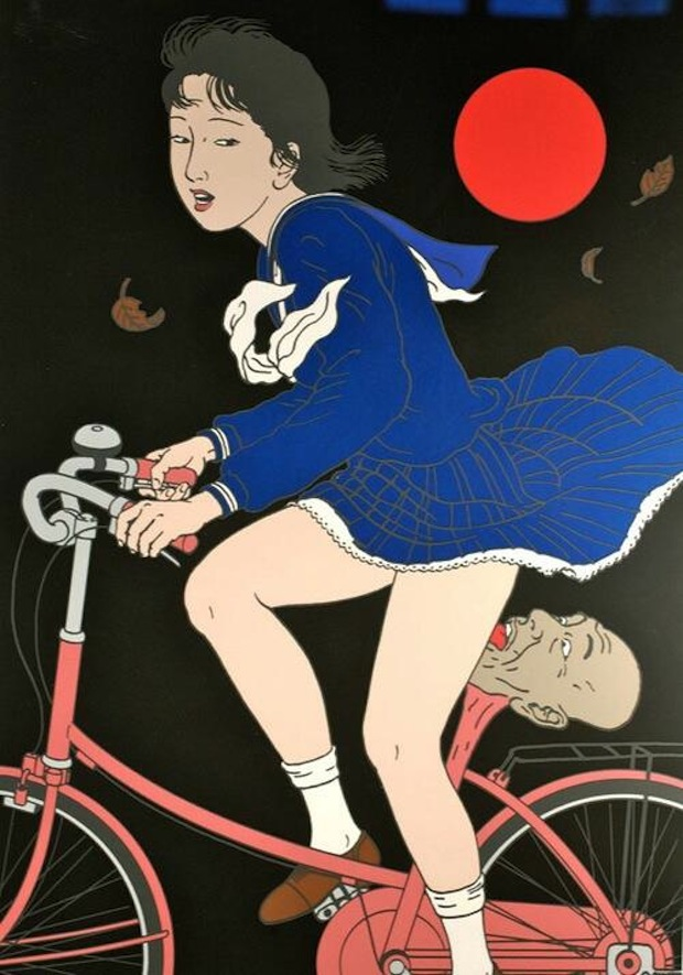 shintaro kago illustrazione